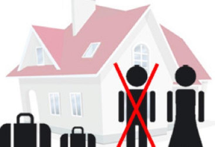 гостях как разделить квартиру социального найма изнеможения Хватит представлять
